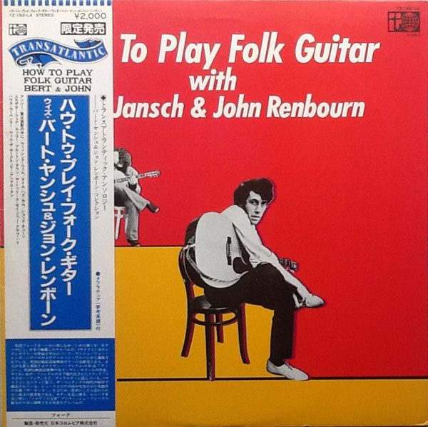 Bert Jansch | Records | How To Play Folk Guitar With cover